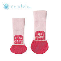 caresocks_s2-200.jpg
